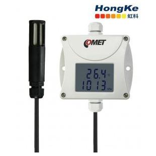 RS232输出一体式工业温湿度气压变送器T7311