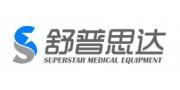 南京舒普思达医疗设备有限公司