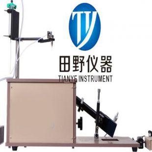 新肖特二強玻璃應力儀、FSM-7000H二次強化應力值檢測