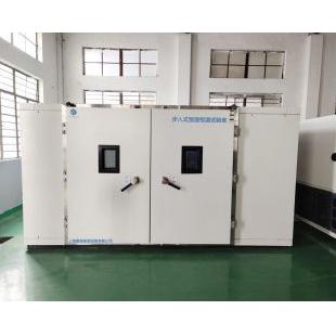 上海泰規儀器TG-1027步入式恒溫恒濕實驗室