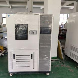TG-150D高低温交变湿热试验箱