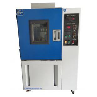TG-1019臭氧老化试验箱实验室设备