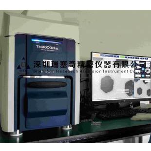日立扫描电镜?/扫描电子显微镜 桌上型TM4000
