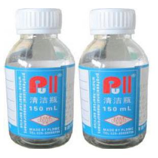 NAS1638-150ml 塑料取样瓶