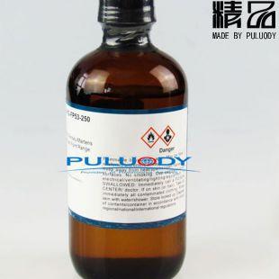 凝固点校准标油