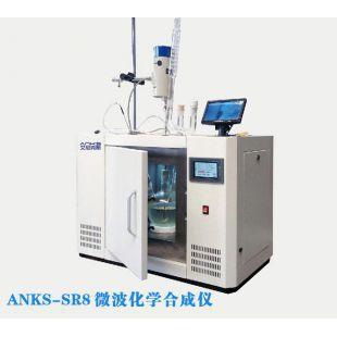 青岛艾尼克斯  ANKS-SR8微波化学合成仪