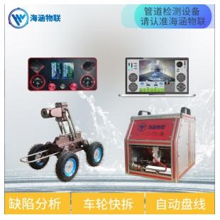 管道机器人- HHL-24管道机器人