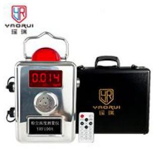 便携粉尘检测仪粉尘测量仪粉尘报警器