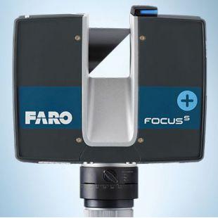 Faro大空间三维激光扫描仪