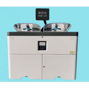 欧倍洁  全自动内镜清洗消毒机OBJ/QNJ-200