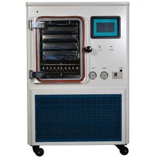 LGJ-50F中試硅油加熱冷凍干燥機