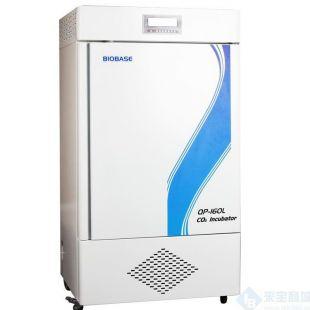 山東博科低溫二氧化碳培養箱QP-160