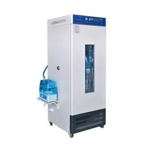 欧莱博 恒温恒湿箱 LRHS-250A 250L