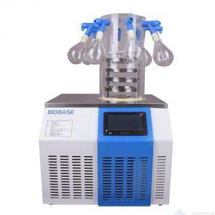 博科台式真空冷冻干燥机BK-FD10P