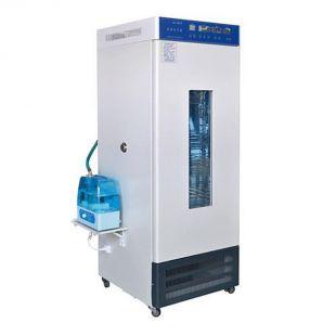 歐萊博 恒溫恒濕箱 LRHS-200A 200L
