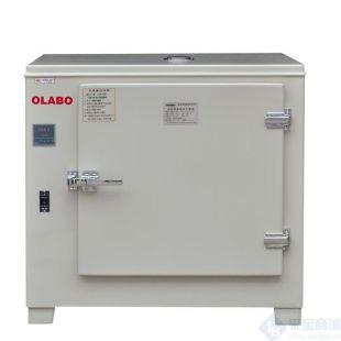 欧莱博隔水式电热恒温培养箱HGPN-163