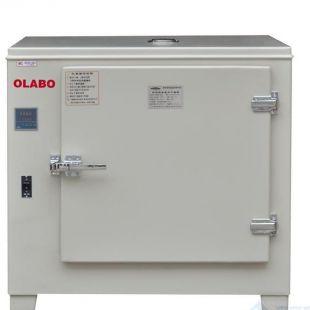 欧莱博隔水式电热恒温培养箱HGPN-32