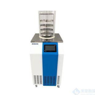 博科立式真空冷凍干燥機BK-FD18S