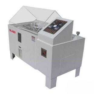 欧莱博OLB盐雾试验箱YW-160