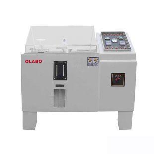 欧莱博OLBYW-60盐雾试验箱