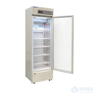 博科冷藏箱BYC-310
