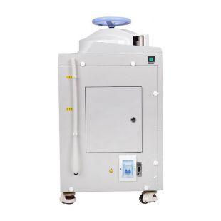 博科立式医用高压蒸汽灭菌器BKQ-B75II