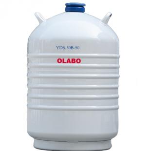 欧莱博液氮罐 YDS-50B(6)