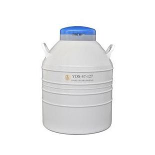 金凤液氮罐YDS-47-127