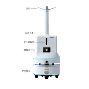 博科雾化消毒机器人BKS-Y-800