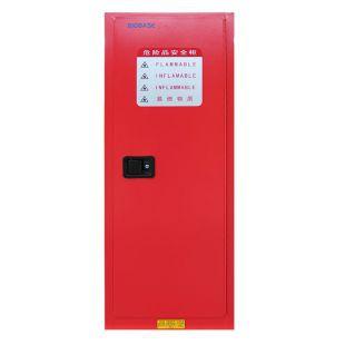 博科可燃属性化学品柜CSC-22R