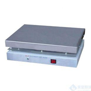 欧莱博不锈钢电热板 DB-VA