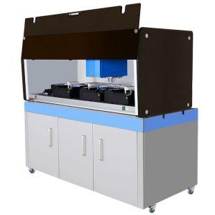 博科全自動酶免工作站BIOBASE8001型