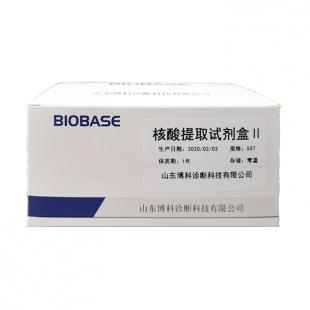博科核酸提取試劑盒II 64人份/盒