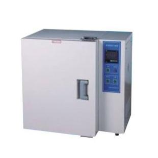 一恒高温鼓风干燥箱BPG-9200AH