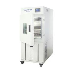 一恒高低温(交变)湿热试验箱BPHJS-120