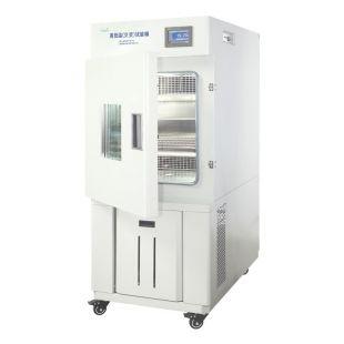 一恒高低温(交变)湿热试验箱BPHJS-060
