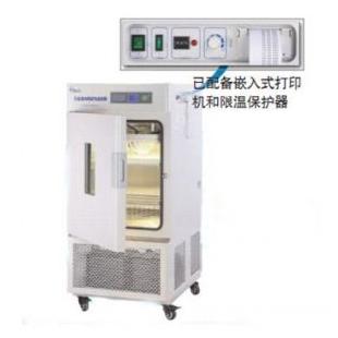 一恒药品强光稳定性试验箱LHH-250GP
