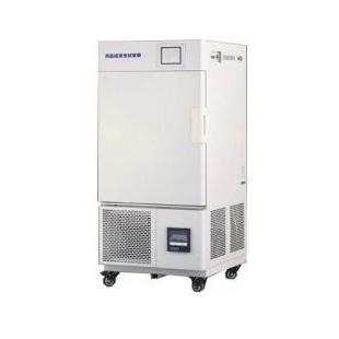 一恒药品稳定性试验箱LHH-150SD