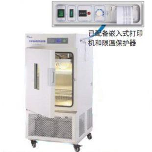 一恒药品强光稳定性试验箱LHH-150 GP