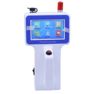 欧莱博 触屏手持式尘埃粒子计数器HPC-9306