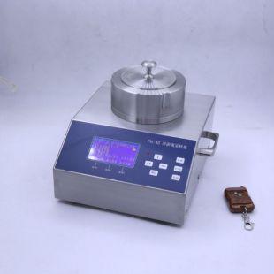 欧莱博 浮游菌采样器FKC-Ⅲ