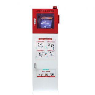 欧莱博 AED除颤仪储存柜DSC