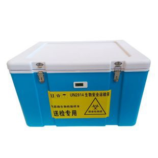 OLABO欧莱博生物安全运输箱OLB-L65