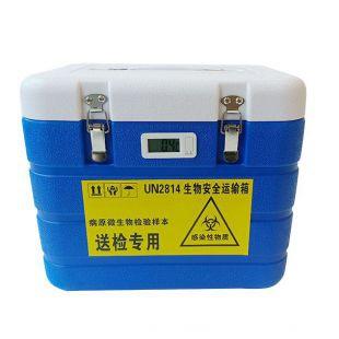 OLABO欧莱博生物安全运输箱OLB-L6