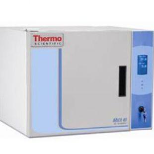 Forma系列midi 40小容量CO2培養箱