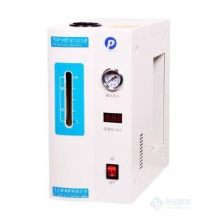 譜萊析氫氣發生器PGH-300型