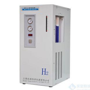 上海全浦氫氣發生器QPH-1L型