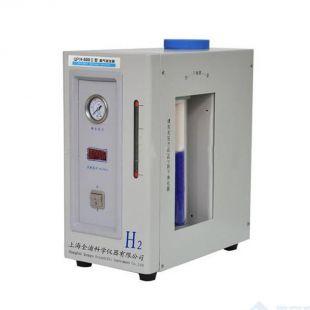 上海全浦氫氣發生器QPH-500II