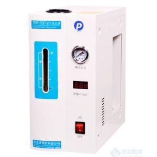 譜萊析氫氣發生器PGH-500型