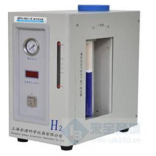 上海全浦氫氣發生器QPH-300II型